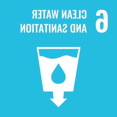 清洁水和卫生设施
